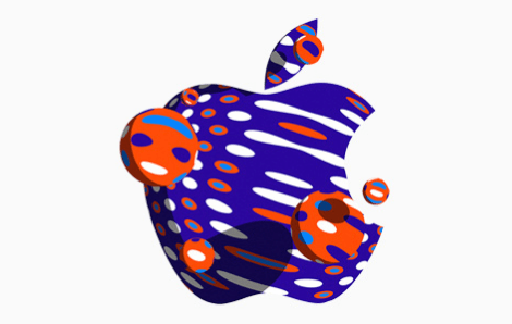 Apple Special Events - Virtual Event Ideas