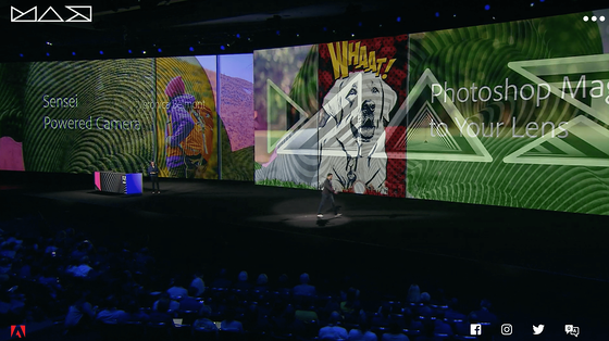 Adobe MAX - Event Marketing Guide 2020